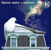 Ремонт кровли(крыши) в Алматы