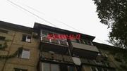 монтаж балконной кровли 87078106173