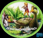 Как избавиться от тараканов,  как вывести тараканов в Алматы