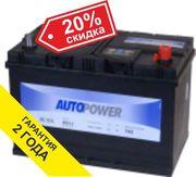 Аккумуляторы Autopower в Алматы. Распродажа! +77772774851
