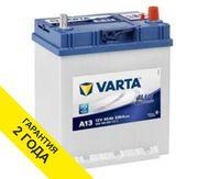 Аккумулятор VARTA (Германия) 40Ah с доставкой и установкой