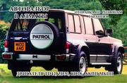 Nissan - Patrol Y60 Safari  автозапчасти привозные