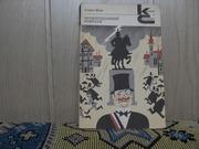 продам книгу: Генрих Манн  (1871-1950)  Верноподданный.Новеллы.