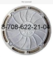 Люки чугунные ГТС с шарниром Тип Л ГОСТ 8591-76
